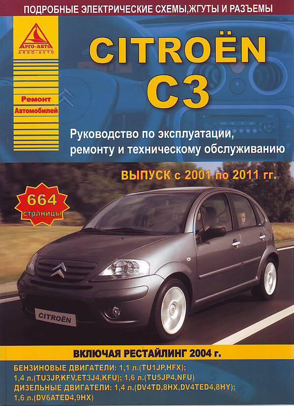 Citroёn Berlingo Multispace  Citroën Украина